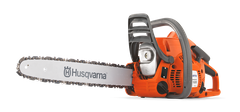 "Бензопила Husqvarna 120 Mark II 14"" 3/8"" 9678619-03 Новинка"